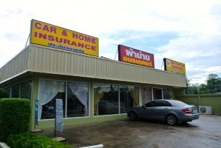 Shop / Showroom / Office building Pattaya - Commercial - Pattaya East -